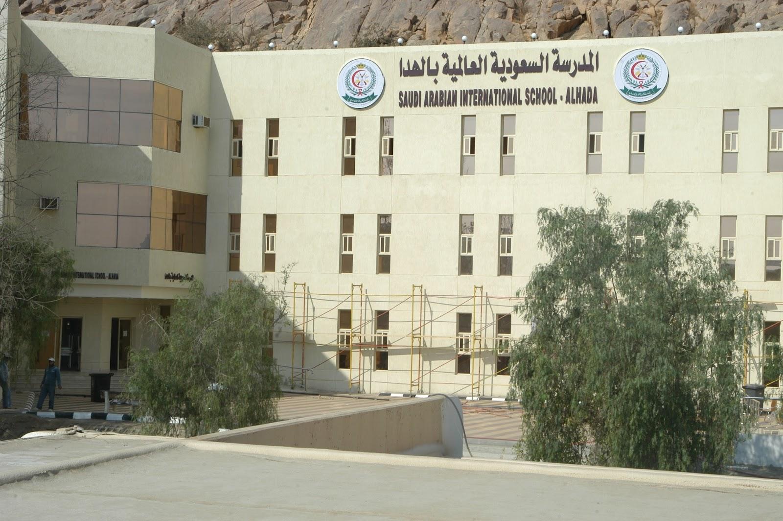 trường đại học quốc tế ở Ả rập xê út