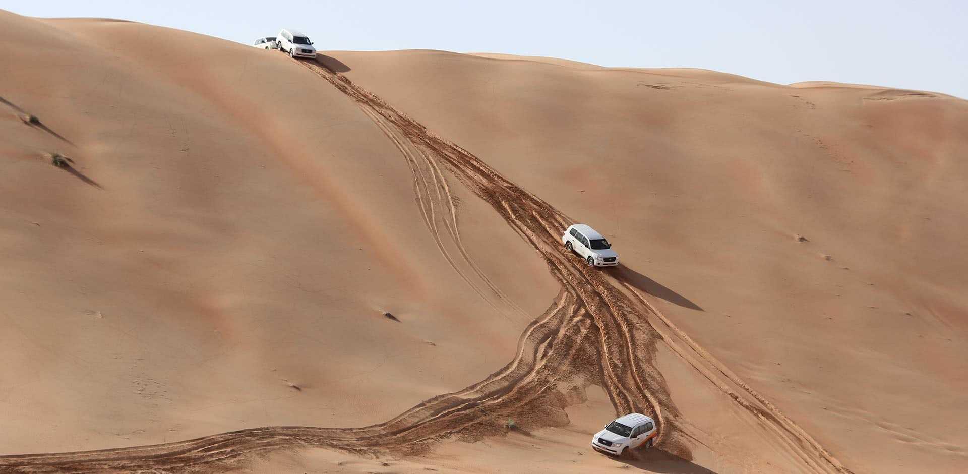 Sa mạc Wahiba